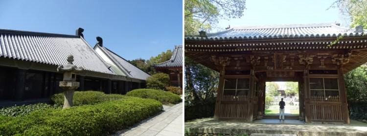 Yashima-ji 5