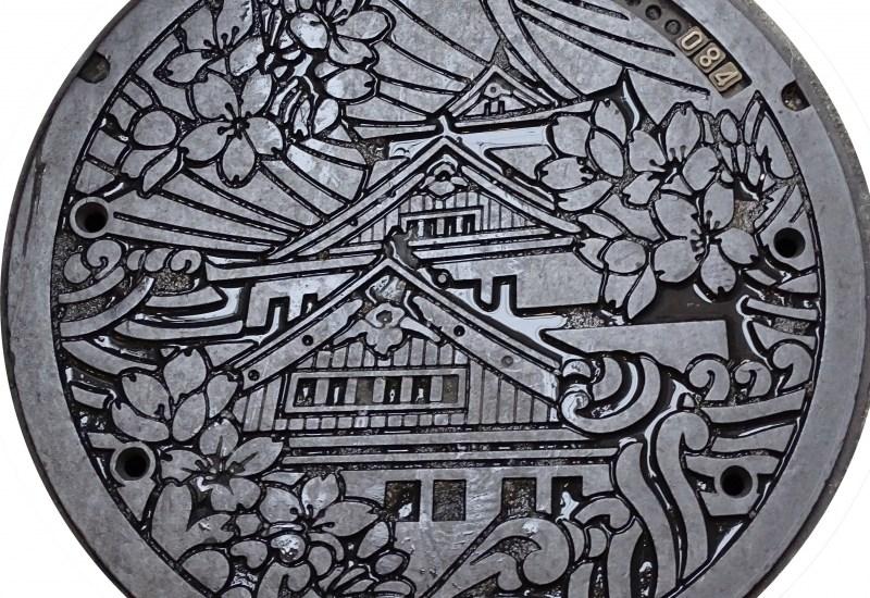 Japon – curiosités : plaques d'égout