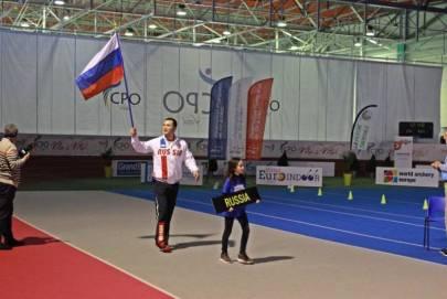 ceremonie-ouverture-championnat-eroupe-taa-Vittel (4)