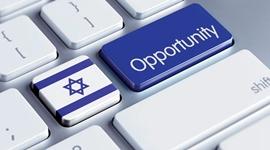 tecnología israelí