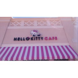 Small Crop Of Hello Kitty Cafe Irvine