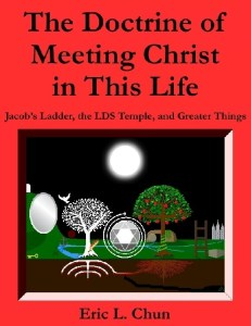 DoctrineOfMeetingChrist