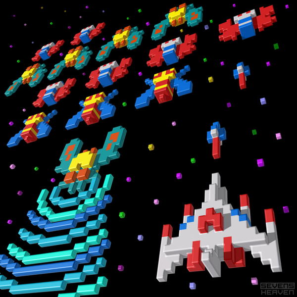 Inside Galaga by Metin Seven