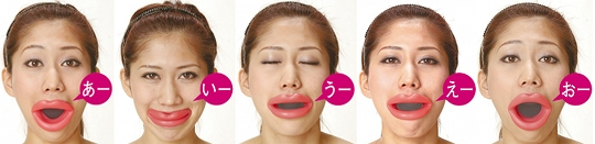 Face Slimmer
