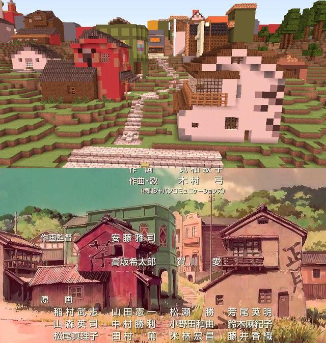 Spirited Away Recreated in Minecraft