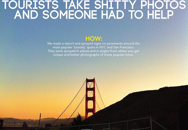 #NoShittyPhotos