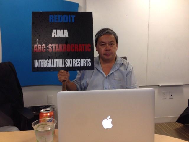 Frank Chu AMA