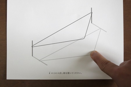 Geometric Touch Illustrations