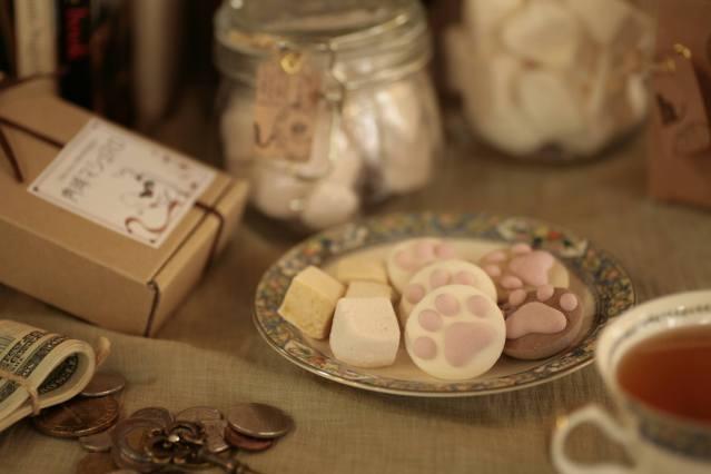 Marshmallow Tea Set