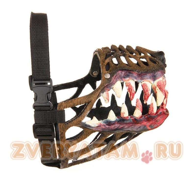 Werewolf Muzzle