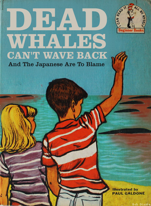 Bad Little Children's Books by Bob Staake