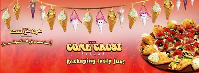 Reshaping Tasty Fun