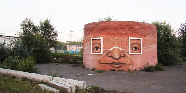 The Living Wall by NIkita Nomerz