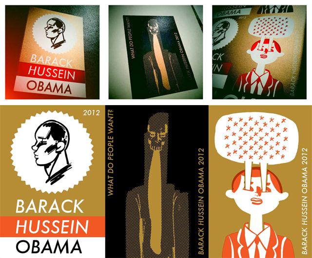 Barack Hussein Obama Bumper Stinckers