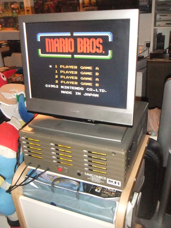 Nintendo Famicombox