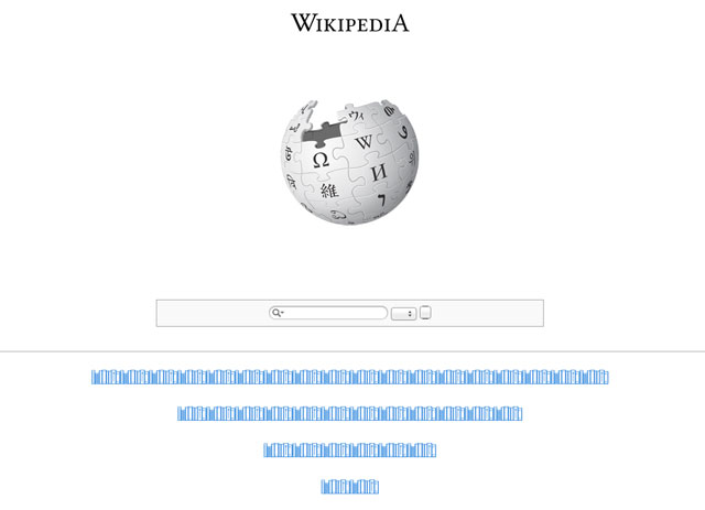 Wordless Web by Ji Lee and Cory Forsyth