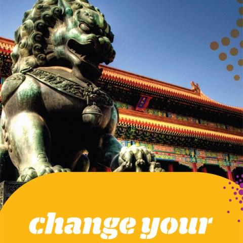 ATT_SummerFest_China
