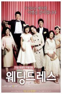 Nonton Film Wedding Dress (2010) Streaming dan Download ...