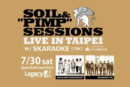 soil-pimpsessions-live-in-taipei (4)