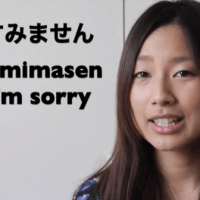 How to Apologize in Japanese