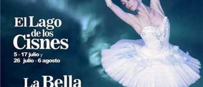 ballet-san-petersburgo-cartel