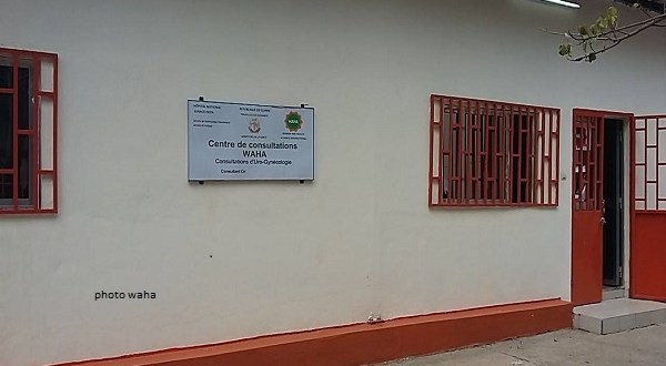 Vu du centre d'Uro Gynécologie à Conakry