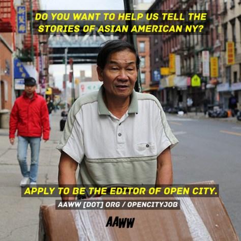 open city editor position promo