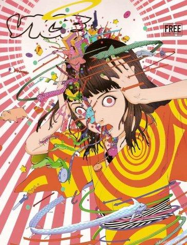 shintaro-kago-illustrations-9