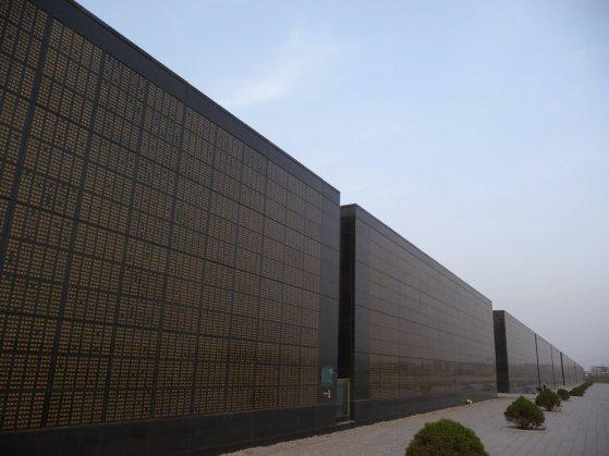 Tangshan Earthquake memorial 2