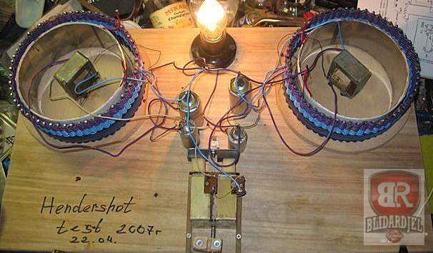 Как сделать сам электрогенератор 195