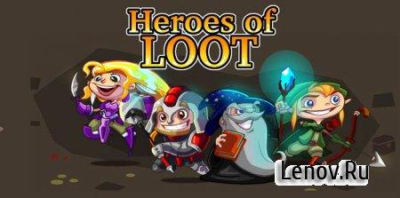 Heroes of Loot (обновлено v 3.0.1)