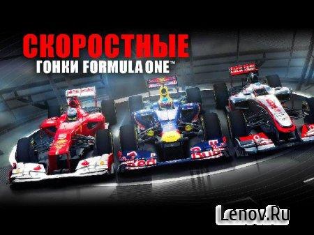 F1™ Challenge (обновлено v 1.0.36) Mod (все разблокировано)