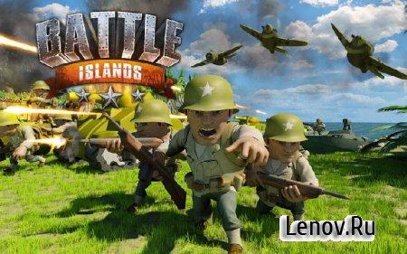 Battle Islands (обновлено v 2.0)