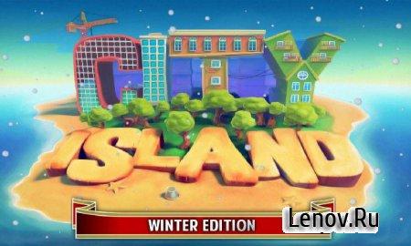 City Island: Зима (обновлено v 2.22.1) Mod (много денег)