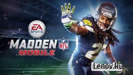 Madden NFL Mobile (обновлено v 12.1.113)