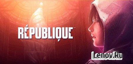 République (обновлено v 4.0) Mod (Unlocked/All Devices)