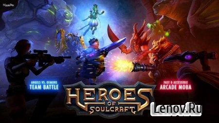 Heroes of SoulCraft - MOBA (обновлено v 1.3.0)