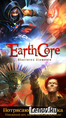 Earthcore: Shattered Elements v 1.8.0 (Mod Money)