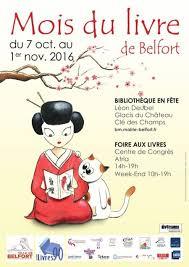 Salon du livre Belfort