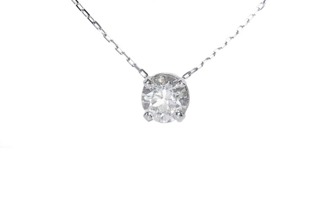 pendentif solitaire diamant or blanc lery joaillerie