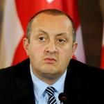 giorgi margvlashvili