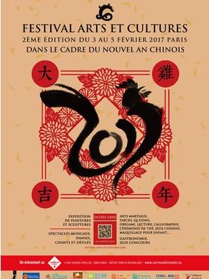 859368_festival-arts-et-cultures_014707