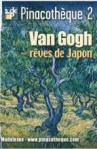 Hiroshige, l'art du voyage, Pinacothèque de Paris