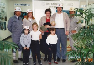 Family prepares for a tour of the Toshiba Semiconductor Plant in Oita