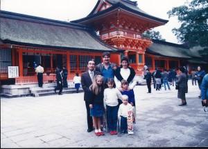 Family at Usa Shrine in Oita Prefecture ca. 1990