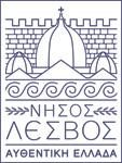 nhsos_lesvos