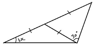 GRADE 7: TRIANGLE AND ITS PROPERTIES: TRIANGLE INEQUALITY