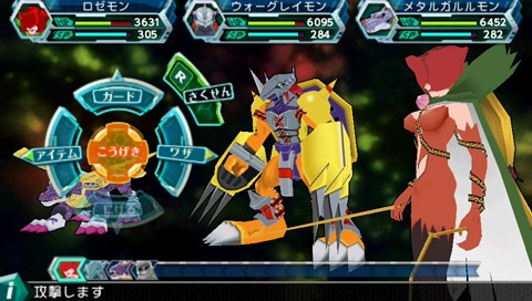digimon-adventure-battle-wargreymon-rosemon