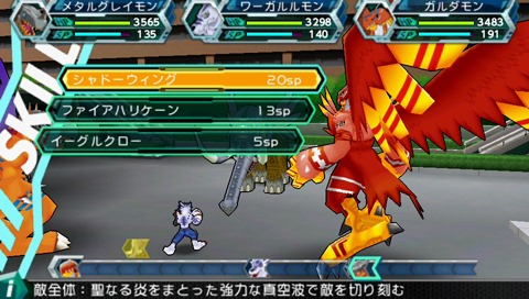 digimon-adventure-battle