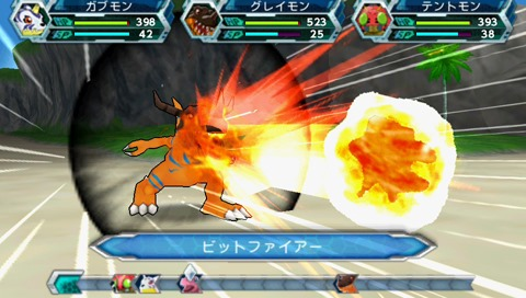 digimon-adventure-fireball